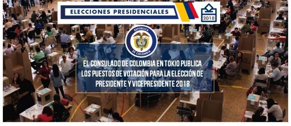 Consulado de Colombia en Tokio publica los puestos de votación para la elección de Presidente y Vicepresidente 2018