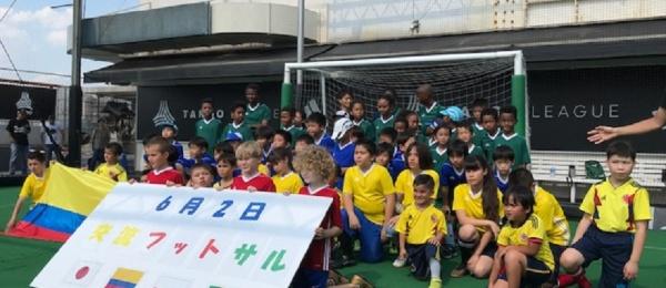 """Consulado de Colombia en Tokio conformó equipo de niños colombianos que participaron en el """"Festival Internacional de Intercambio de fútsal"""""""