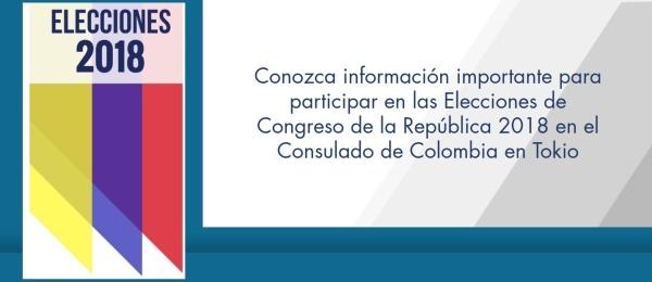 Conozca información importante para participar en las Elecciones de Congreso de la República 2018 en el Consulado de Colombia en Tokio
