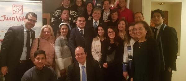 El Consulado en Tokio realizó el primer Encuentro Consular Comunitario, presidido por el Canciller Carlos Holmes Trujillo